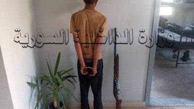 صورة قتل صديقه عن طريق الخطأ ببارودة صيد ومركز شرطة خان الشيح في ريف دمشق يكشف التفاصيل