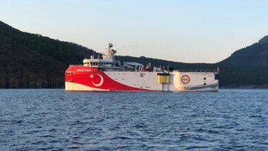 صورة فرنسا قلقة من  إرسال النظام التركي سفينة استكشاف إلى شرق المتوسط