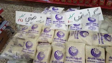 """صورة 6.6 مليار ليرة دفعها السوريون لشراء السكر والرز من """"السورية للتجارة"""" في تشرين الأول"""
