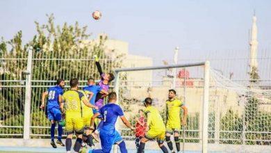 صورة اليوم بداية منافسات دوري الدرجة الأولى