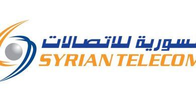 صورة السورية للاتصالات تنفي ما يتم تداوله حول تغيير في نظام باقات الإنترنت
