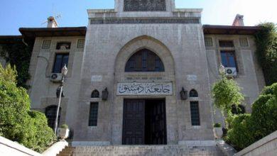 صورة جامعة دمشق توافق لـ 3 كليات على تقريب امتحاناتها.. والسبب ؟