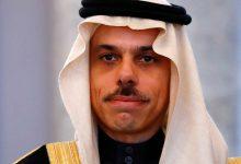 صورة الرياض تنفي لقاء نتنياهو وولي العهد السعودي بحضور بومبيو