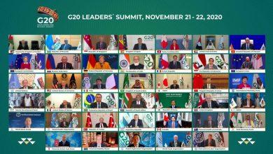 صورة كورونا وآثاره الاقتصادية تهيمن على البيان الختامي لمجموعة العشرين