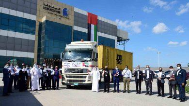 صورة ميناء جبل علي الإماراتي يستقبل أول حاوية بضائع من إسرائيل!