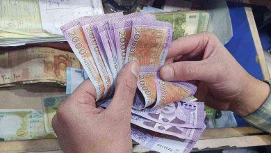 صورة «المالية» تبحث واقع عمل الصرّافات