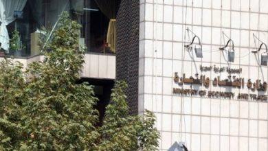 صورة وزارة الاقتصاد ترد على «الانتقادات» التي طالت قرار السماح باستيراد الأقمشة المصنّرة
