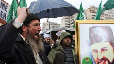 """صورة فرنسا تواجه """"الإخوان المسلمين"""" وقرار بحل «التجمع المناهض للإسلاموفوبيا»"""