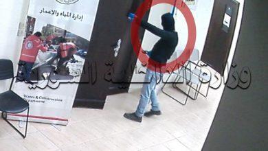 صورة سارق فرع الهلال الأحمر السوري بريف دمشق بقبضة شرطة جرمانا