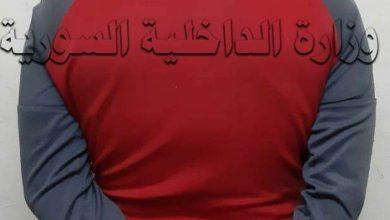 صورة القبض على اثنين من أخطر المطلوبين في حماة
