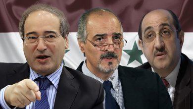 صورة المقداد خلفاً للمعلم والجعفري نائباً له والصبّاغ مندوباً لسورية لدى الأمم المتحدة في نيويورك
