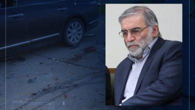 صورة طهران تجدد اتهامات إسرائيل باغتيال فخري زاده.. وتل أبيب ترفع حالة تأهب سفاراتها