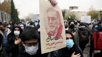 صورة موسكو تدين بشدة اغتيال العالم النووي الإيراني: يهدف إلى زعزعة الاستقرار في المنطقة