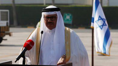 صورة وزير خارجية البحرين يصل إلى إسرائيل في زيارة رسمية الأربعاء المقبل!