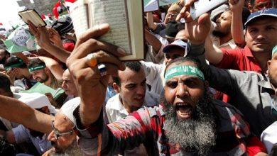 صورة مجلس الإمارات للإفتاء الشرعي: «الإخوان المسلمين» منظمة إرهابية