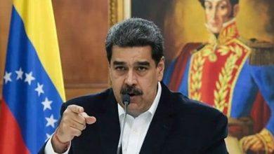 صورة فنزويلا وكوبا تعربان عن تعازيهما بوفاة الوزير المعلم