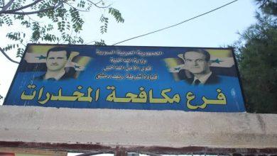 صورة القبض على شخص بحوزته 6.6 كغ حشيشِ مخدرِ و1545 حبة كبتاغون في ريف دمشق