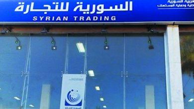 """صورة افتتاح صالة لـ""""السورية للتجارة"""" في تجمع دروشا"""