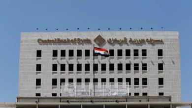 صورة مجلس النقد يسمح للقادمين إلى سورية إدخال مبلغ 500 ألف دولار أمريكي أو ما يعادله من العملات الأجنبية