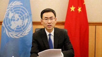 """صورة بكين: على منظمة حظر """" الكيميائي"""" التعامل مع الملف السوري بانفتاح واحترام للحقائق"""