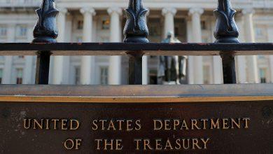 """صورة مجموعة """"قرصنة"""" تسرق معلومات من وزارة الخزانة الأمريكية"""