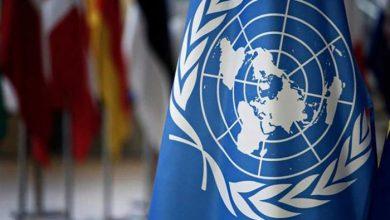 """صورة الأمم المتحدة تدين قرار ترامب العفو عن عناصر """"بلاك ووتر"""""""