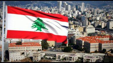 صورة الاتحاد الأوروبي: المؤتمر الدولي الثاني لدعم لبنان سيوافق على خطة عمل دولية للإصلاح وإعادة الإعمار