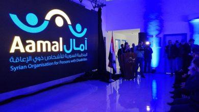 """صورة افتتاح مركز آمال لمعالجة نقص السمع في اللاذقية.. الغباش لـ""""الوطن"""": إضافة نوعية بعمل المنظمة"""