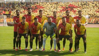 صورة تشرين يلعب في قطر