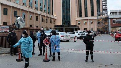 صورة 8 قتلى و11 مصابا إثر انفجار بمستشفى في تركيا