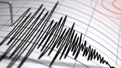 """صورة زلزال بقوة 5.3 درجات يضرب ولاية """"ألازيغ"""" شرقي تركيا"""