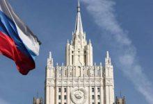 صورة موسكو: نشر السفارة الأمريكية لمعلومات حول مظاهرات تدخل في شؤوننا وسيكون هناك رد فعل مناسب عليها