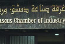 صورة غرفة صناعة ريف دمشق تضع يدها بيد غرفة التجارة.. وتوقيع مذكرة تفاهم مع السورية للتجارة