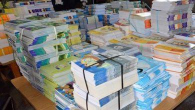 صورة 495 ألف كتاب مدرسي للفصل الدراسي الثاني