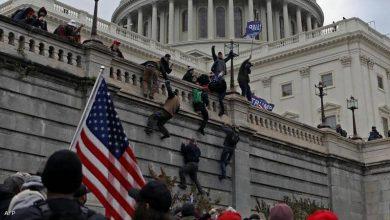 صورة الادعاء العام في واشنطن: هناك من زرعوا قنابل وعبوات ناسفة في الكونغرس بعد اقتحامه