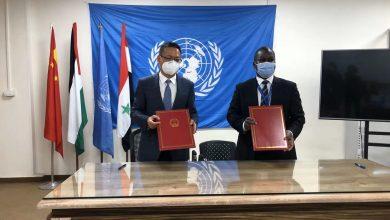 """صورة الصين تسلم """"أونروا"""" دفعة مساعدات طبية للاجئين الفلسطينيين في سورية"""