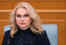 صورة غوليكوفا: اللقاح الروسي ناجح ضد جميع سلالات فيروس كورونا
