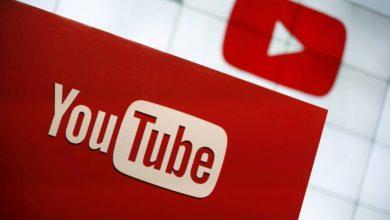 """صورة يوتيوب يطلق خاصية """"تجارب خاضعة للإشراف"""" للآباء"""