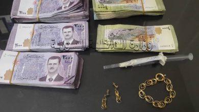صورة القبض على سارقتي مصاغ ذهبي من إحدى محلات الصاغة في حمص