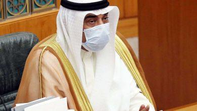 صورة الحكومة الكويتية تقدم استقالتها
