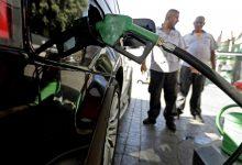 صورة ارتفاع أسعار المحروقات في لبنان