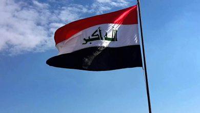 صورة تنديد عربي ودولي بالتفجيرين الإرهابيين اللذين استهدفا وسط بغداد
