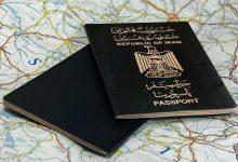 صورة بمواصفات دولية.. العراق يحديد موعد إصدار جواز السفر الجديد
