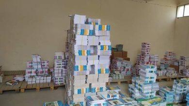 صورة ١١٠ آلاف كتاب مدرسي لتلاميذ مدارس السويداء
