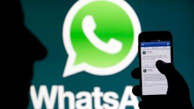 """صورة صدمة جديدة من """"واتسآب"""" .. ملايين المستخدمين سيفقدون حساباتهم في 8 شباط!"""