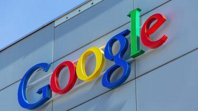 """صورة تغييرات كبرى في """"غوغل"""""""