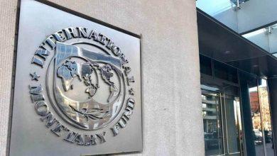 صورة العراق يطلب مساعدة طارئة من صندوق النقد الدولي