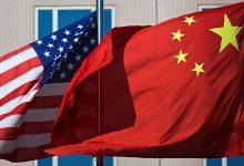 صورة الصين تدعو أمريكا إلى التوقف عن عرقلة السلم والأمن الدوليين