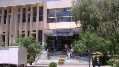 صورة جامعة دمشق: 13 آذار موعد امتحان اللغة الأجنبية للقيد بدرجة الماجستير