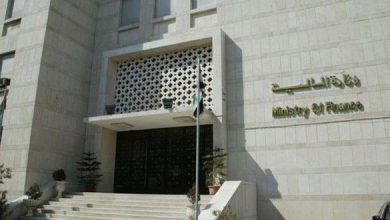 صورة وزير المالية يلغي أقسام في مديرية مالية ريف دمشق